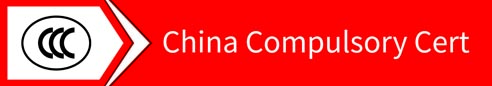 China Compulsory Cert